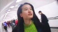 Kan Xuan – Kan xuan! Ai !