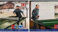 Li Qing – Ping Pong