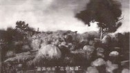 Li Dafang  – Twang