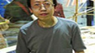 HUANG Yong-Ping