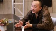 Wang Yuyang